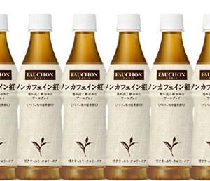 【ノンカフェイン紅茶】FAUCHON(フォション) のストレートティー