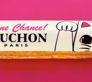 新年の贈り物に 【フォション(FAUCHON)】日本限定 開運エクレア