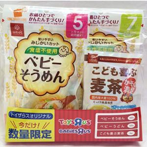"""【NEW 数量限定】 ベビーザらス """"トイザらスオリジナル ベビー麺詰め合わせセット"""""""