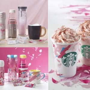 """【2月15日(月)発売】スターバックス コーヒー(Starbucks Coffee)から""""SAKURA""""シリーズが発売!"""