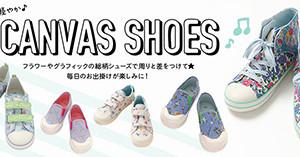 """【新商品】fafa(フェフェ)から""""CANVAS SHOES""""が発売!"""