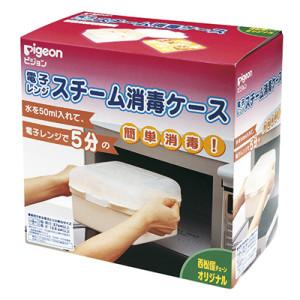 """【SALE!】西松屋から""""Pigeon(ピジョン) 電子レンジスチーム消毒器""""が4/19までお買得価格"""