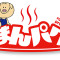 """【5月12日(木)から開催】日本最大級のフードフェス""""まんパク2016"""""""