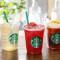 """【本日発売】スターバックスコーヒー(Starbucks Coffee)から""""シェイクン ストロベリー パッション ティー&アイスバレンシア コーヒー""""が発売!"""