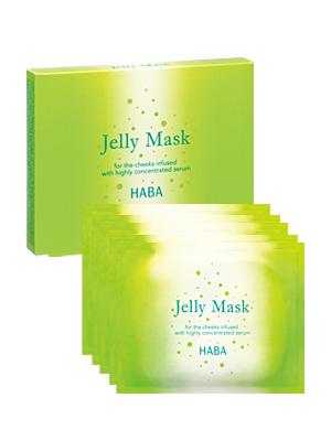 """【新商品】ハーバー研究所(HABA)から""""ジェリーマスク""""発売!"""