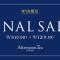 "【SALE!】アフタヌーンティー・リビング(Afternoon Tea LIVING)""WEB限定セール""開催中!"