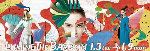 【本日から】ルミネ ザ バーゲン(LUMINE THE BARGAIN)スタート!
