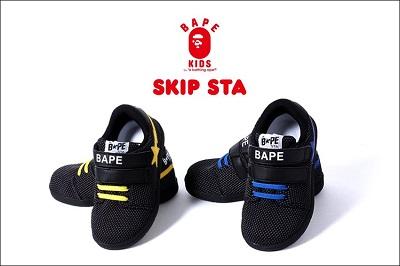 """【1月28日(土)発売】エイプキッズ(BAPE KIDS®)より""""SKIP STA""""が発売!"""