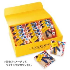 """【公式通販限定】ロクシタン(L'OCCITANE)から"""" ロクシタン グリーティングアソート Ⅱ """"が発売!"""