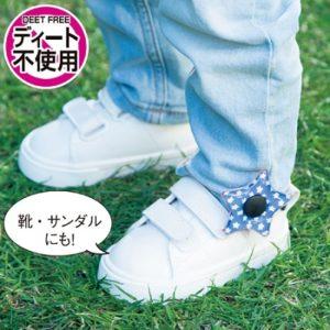 """たまひよSHOPから""""虫除けクリップ ( スター )""""が発売!!"""