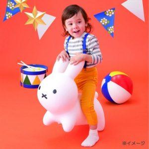 """ベビーザらスから楽しすぎるバルーン・トイ """"ブルーナ ボン ボン""""が発売!"""