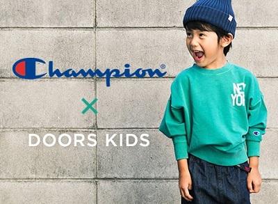 """Champion×DOORS KIDS """"ドルマンスウェットプルオーバー""""が発売!"""