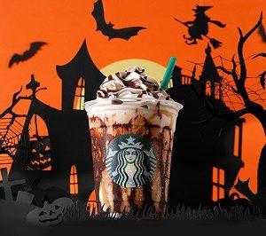 """スターバックスコーヒー(Starbucks Coffee)から""""ハロウィーン ミステリー フラペチーノ""""が発売!"""