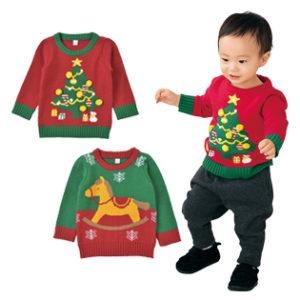 """アカチャンホンポから""""クリスマス セーター""""が発売!"""