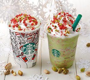 """スターバックスコーヒー(Starbucks Coffee)から""""クリスマスシーズン限定ドリンク第2弾""""が11/22(水)発売!"""