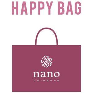 """ナノ・ユニバース(nano・universe)から""""2018年福袋nano・universe(WOMEN)""""が発売!"""