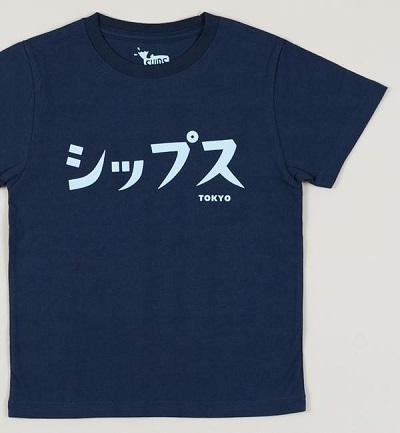"""シップスキッズ(SHIPS KIDS)から""""カタカナロゴTEEシャツ""""が先行予約スタート!"""