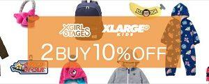 """本日14:59まで!X-girl Stages&XLARGE(R)KIDS """"2BUY10%OFF!"""""""
