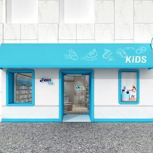 """アシックスとして初となる子ども靴の旗艦店""""ASICS KIDS GINZA(アシックスキッズ銀座)""""が4/27(金)オープン!"""
