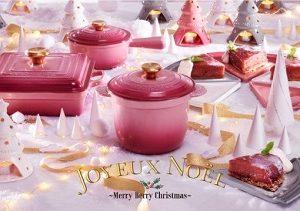 """ル・クルーゼ(LE CREUSET)から""""クリスマス限定ピンクのキッチンウェア&ピザ型プレート""""が本日発売!"""