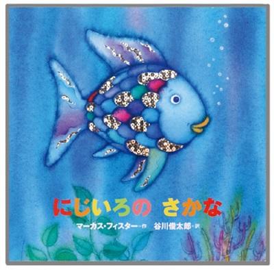 セガトイズから『動く絵本プロジェクター Dream Switch(ドリームスイッチ)』が11/15(木)発売!