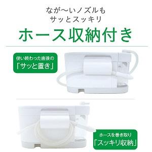 """コンビから""""電動鼻吸い器 S-80 残らずスッキリ""""が発売!"""