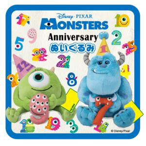 ヴィレッジヴァンガード限定!『Disney/Pixer Anniversaryモンスター』が本日発売!