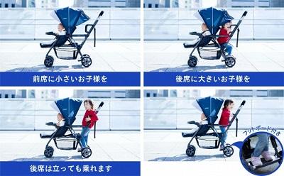 """カトージから""""ベビーカー 2人でゴー""""が2月中旬より発売!"""