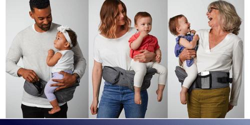 乳幼児を楽々抱っこ!マザーバッグにもなるヒップシート『TushBaby』国内クラウドファンディングで日本先行販売!