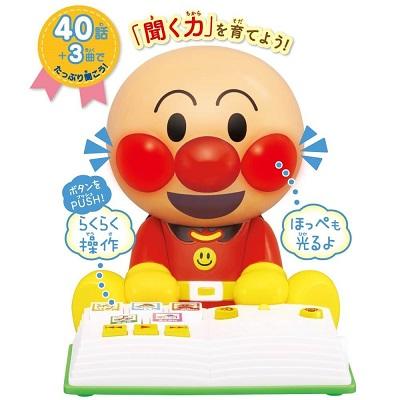 """ベビーザらスから""""童話もお歌もい~っぱい!おはなし聞かせてアンパンマン""""が3/23(土)発売!"""