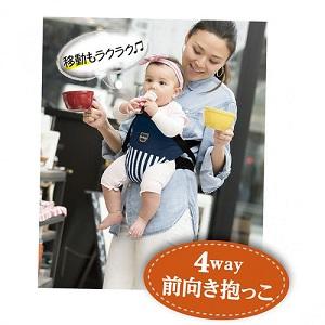 """ベビーザらスから """"ベベポケットプラス(Bebe Pocket plus)"""" 4/12(金)発売!"""