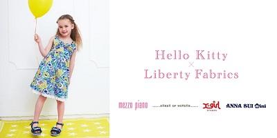 ハローキティ×リバティファブリックス(Liberty Fabrics)トリプルコラボレーションアイテムが登場!