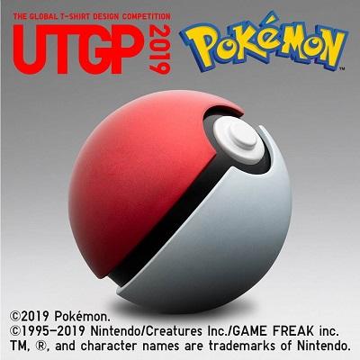 """ユニクロ(UNIQLO)から""""ポケモン(Pokémon)テーマのUTコレクション""""が6/24(月)発売!"""