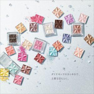 エスプリーク(ESPRIQUE)から『セレクト アイカラー N』全20色が6/16(日)発売!