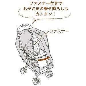 """コンビ(Combi)から """"ベビーカー専用 遮熱メッシュカバー"""" が2019年7月中旬発売予定!"""