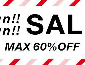 """フランフラン(Francfranc) MAX60%オフの """" fun!! fun!!セール"""" 開催中!"""