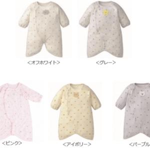 アカチャンホンポから『ドレスオール ねんね期に適した形状 長袖』新発売!