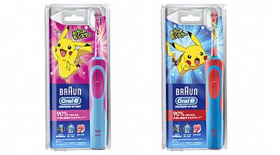話題!歯をみがくとポケモンGET! 子供用電動歯ブラシ『すみずみクリーンキッズ』