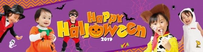 日本トイザらス『2019年ハロウィン・グッズ』販売開始!