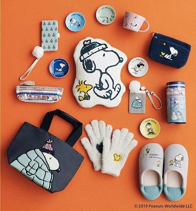 アフタヌーンティー・リビング(Afternoon Tea LIVING)×ピーナッツ(PEANUTS)コラボ第2弾が本日発売!