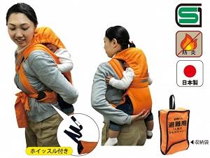 災害時に赤ちゃんを守る!防災用品「避難くん」シリーズ一般発売開始!