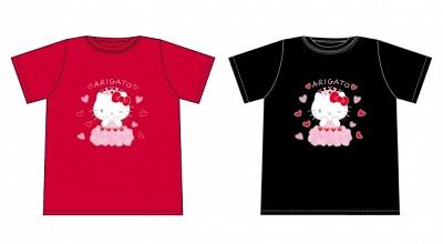"""45年分の""""ARIGATO"""" 『サンリオピューロランド』11/1(金)限定 先着1,000名様にオリジナルデザインのTシャツをプレゼント!"""