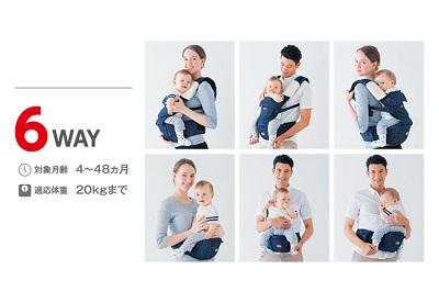 ヒップシートキャリアブランド『BABY&Me』がアカチャンホンポ全店で取扱い開始!