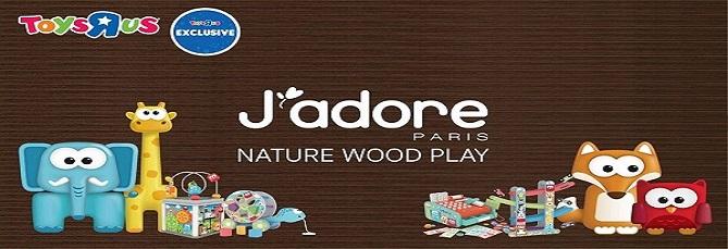フランス系デザイナーが手掛ける木製玩具ブランド『J'ADORE(ジャドール)』トイザらス限定ブランドとして日本初登場!