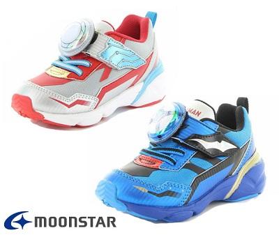 2019年新作!ムーンスター(MoonStar) ウルトラマンタイガ LED搭載光る靴が発売!