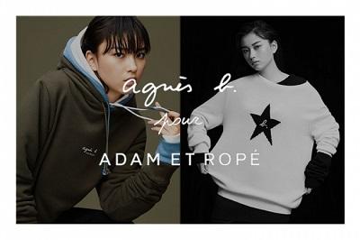 アニエスベー(agnes b.) ×ADAM ET ROPE'(アダム エ ロペ) コラボコレクションが10/3(木)発売!