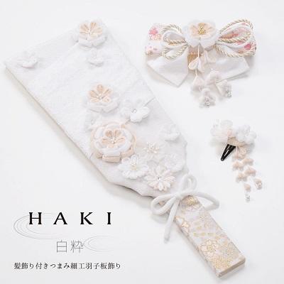 白粋-HAKI(ハキ) 2019年秋冬新作『髪飾り付きつまみ細工羽子板飾り』が発売!