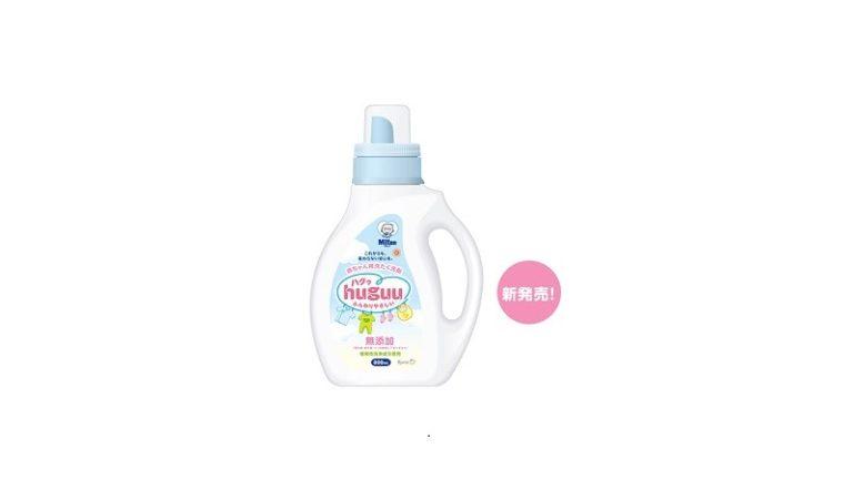 ミルトンブランドから赤ちゃん用洗濯洗剤『huguu(ハグゥ)』が発売!