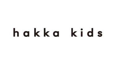 """追加発売中!~大人気ハッカキッズ(hakka kids)""""2020新春福袋"""" ~"""