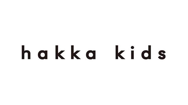 """ハッカキッズ(hakka kids)""""2020新春福袋(女の子)"""" 発売情報!"""
